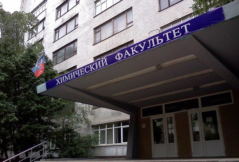 Досуг Химический проститутки-индивидуалки г, в Санкт-Петербурге